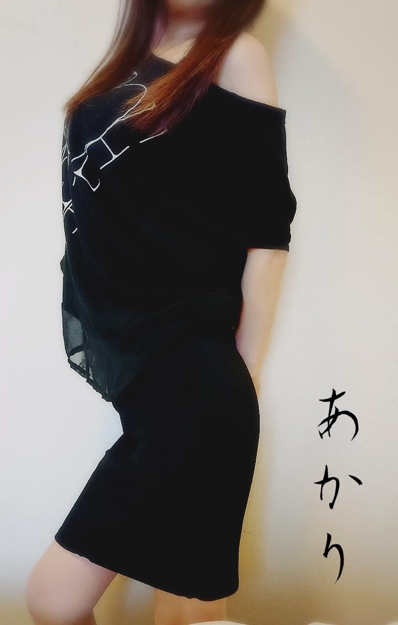 「お疲れ様」10/17(水) 02:33 | あかりの写メ・風俗動画