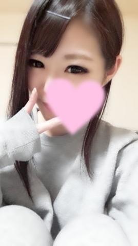「ただいま?」10/17日(水) 03:40 | みいの写メ・風俗動画