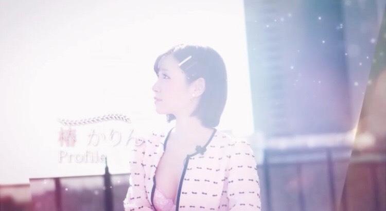 「10/16御礼【カリパン】」10/17日(水) 03:55 | 椿かりん・カリパンの写メ・風俗動画