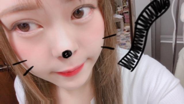 「ただいま(*´`*)」10/17(水) 04:11 | しずくの写メ・風俗動画