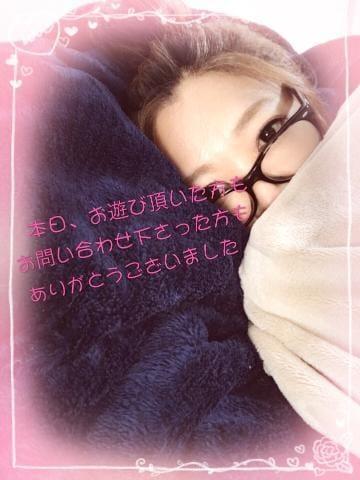 まりあ「さて、寝ますか!」10/17(水) 04:27 | まりあの写メ・風俗動画