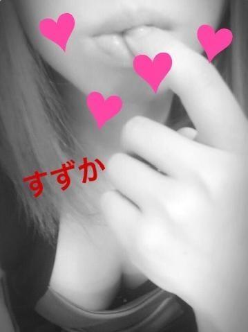すずか「お礼?」10/17(水) 04:31 | すずかの写メ・風俗動画