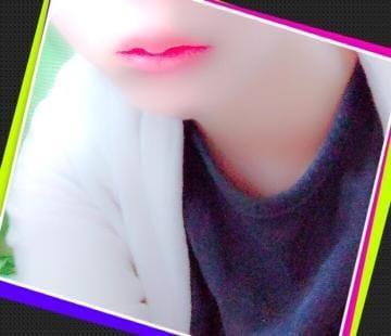 「(o'ω'o)ノオツカレサマ〜☆」10/17(水) 05:07 | 新人ゆずきの写メ・風俗動画