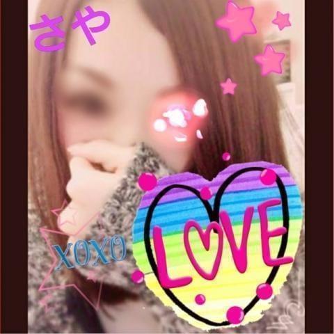 さや「東淀川区 Yさん☆」10/17(水) 06:05 | さやの写メ・風俗動画