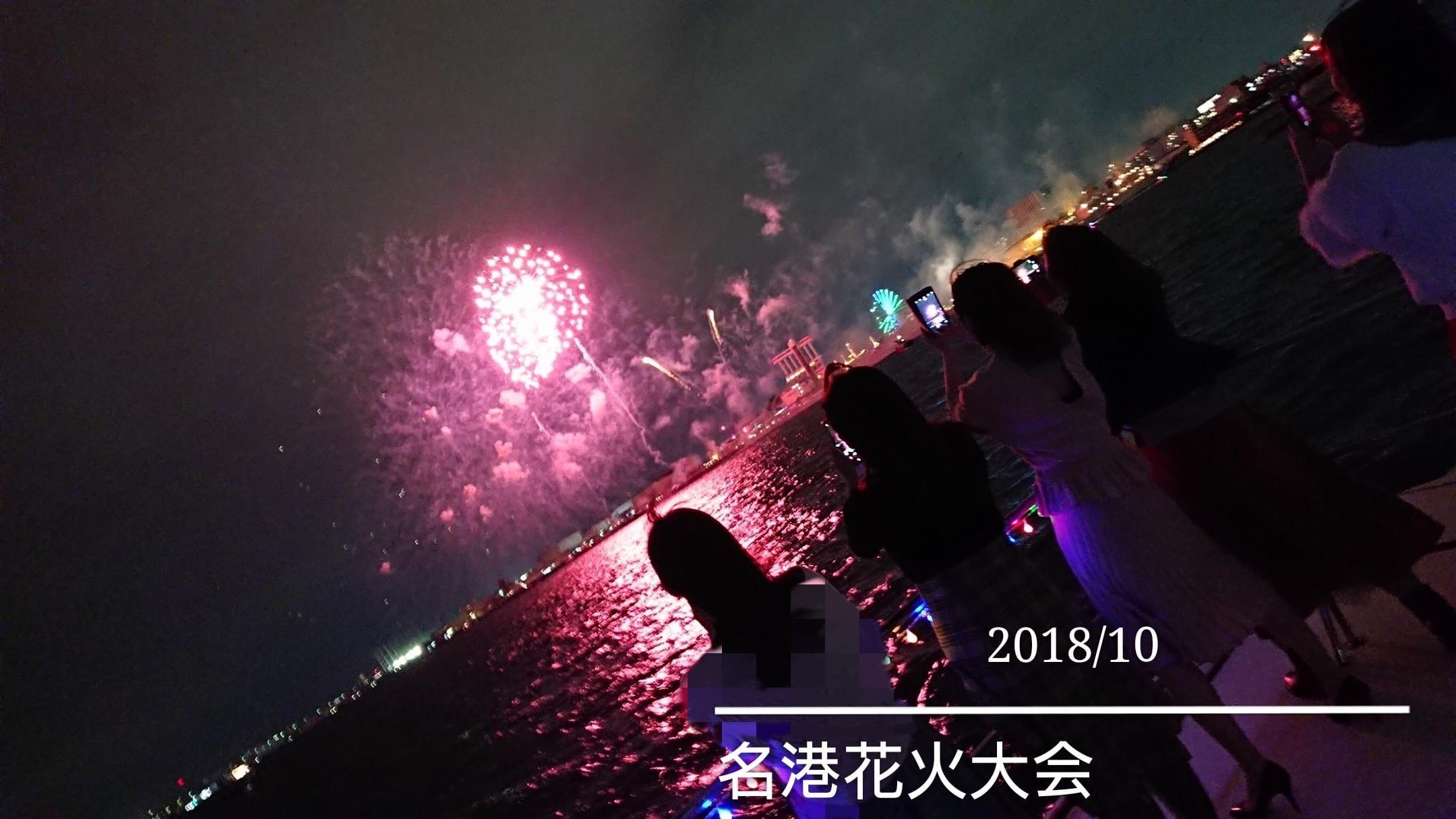 「#絢爛豪華」10/17(水) 06:22 | 舞鶴の写メ・風俗動画