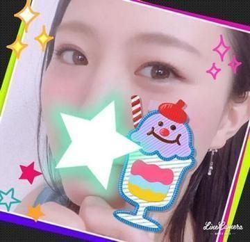 「出勤してま~すっ!よろしくね♪」10/17日(水) 10:13 | のんたの写メ・風俗動画