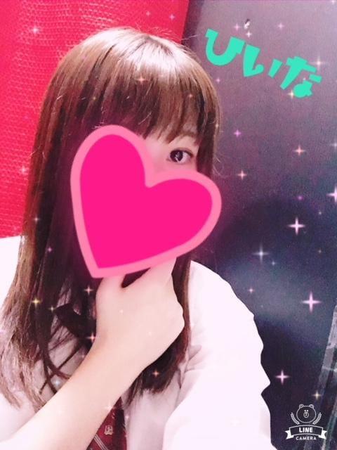 「ひいなですo(・x・)/」10/17(水) 11:20 | ひいなの写メ・風俗動画