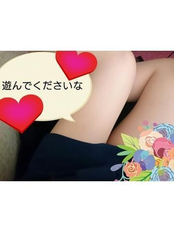 結(ゆい)「出勤しました♪」10/17(水) 14:04   結(ゆい)の写メ・風俗動画