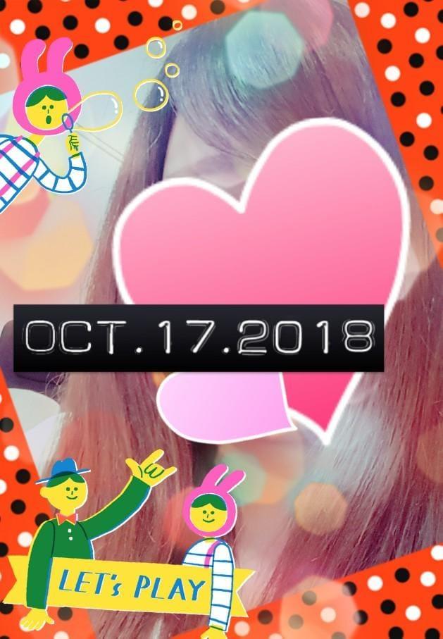 「秋の味覚」10/17日(水) 14:18 | 牧瀬ななおの写メ・風俗動画