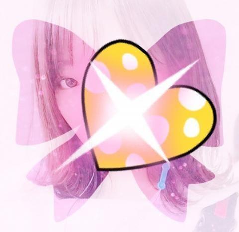 「ありがとうっ!」10/17日(水) 15:04 | るみなの写メ・風俗動画