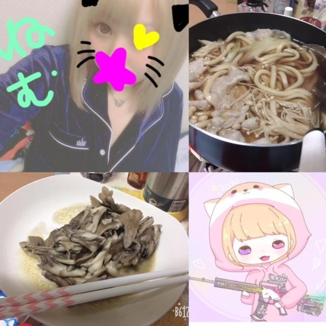 「引きこもりちゅー!!」10/17(水) 15:28 | ねむの写メ・風俗動画