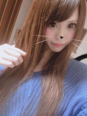 「本日」10/17(水) 15:48 | れな(金沢店絶対的エース)の写メ・風俗動画