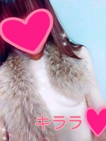 キララ「連休明け(*´ー`)」10/17(水) 15:58 | キララの写メ・風俗動画