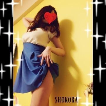 ショコラ「ゼリー?」10/17(水) 16:00 | ショコラの写メ・風俗動画