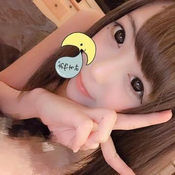 「はぅ」10/17(水) 16:45 | てぃあらの写メ・風俗動画