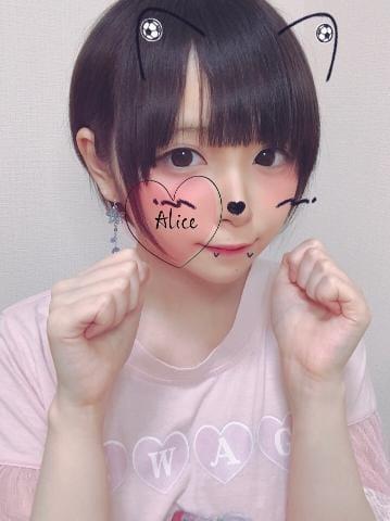 「[お題]from:汗水鼻水さん」10/17(水) 18:17 | アリスの写メ・風俗動画
