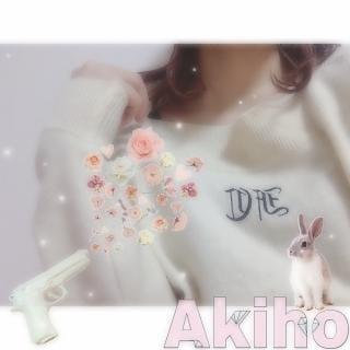 アキホ「あした(∩´∀`∩)」10/17(水) 18:21   アキホの写メ・風俗動画
