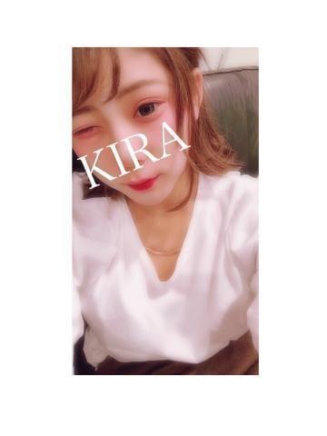 「キラ☆ご予約嬉しい」10/17(水) 19:00 | キラの写メ・風俗動画