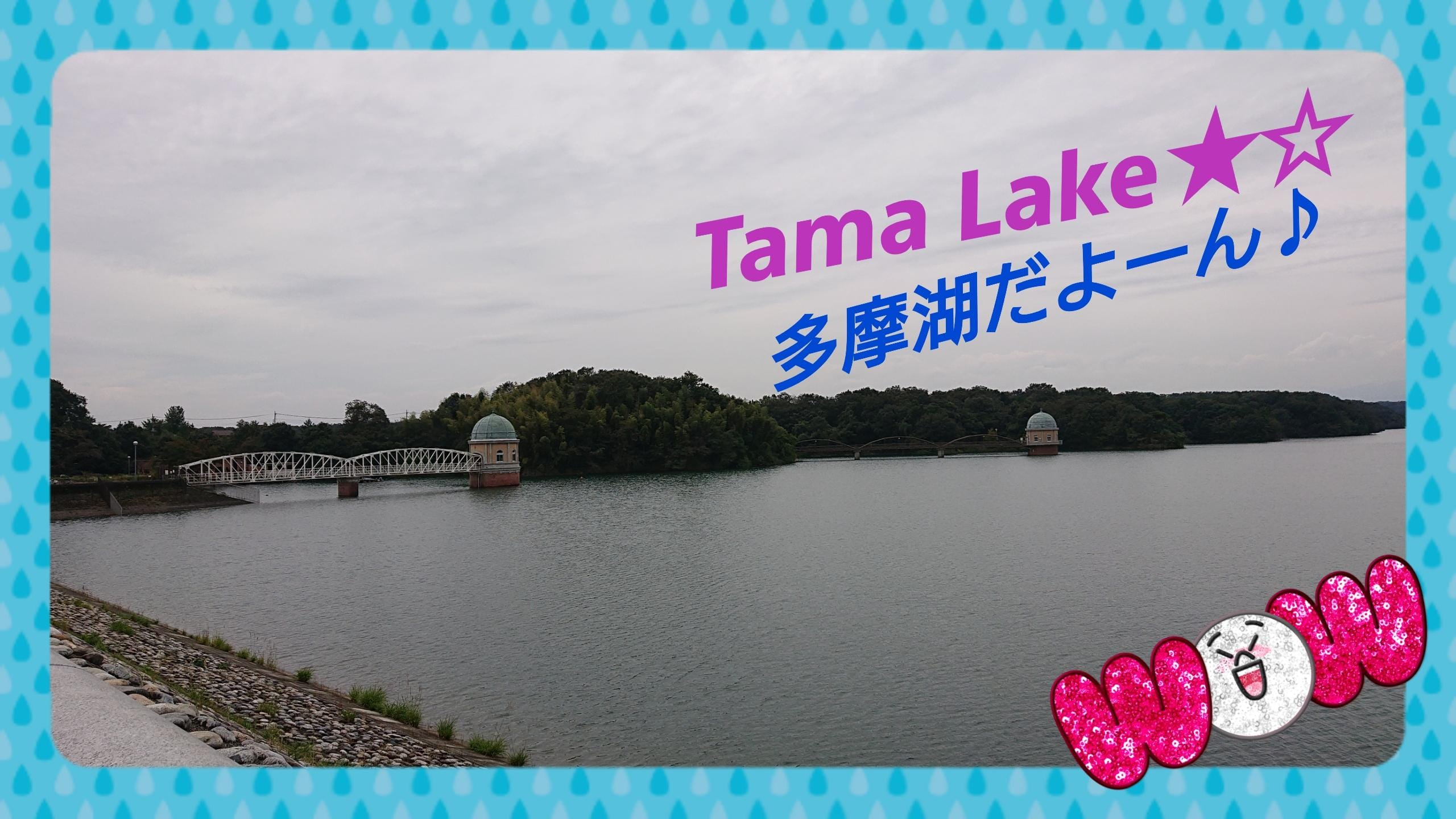 ゆうな「ゆうな散歩(*´∀`)♪」10/17(水) 19:05   ゆうなの写メ・風俗動画
