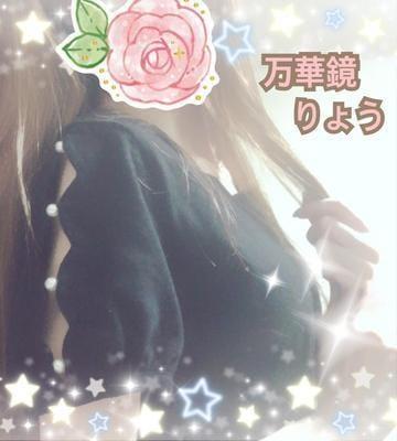 「本日も、よろしくお願いします゜。*♡」10/17(水) 19:08 | ★☆愛沢りょう☆★の写メ・風俗動画