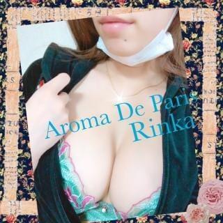 リンカ「Rinka☆diary☆2683」10/17(水) 19:10   リンカの写メ・風俗動画