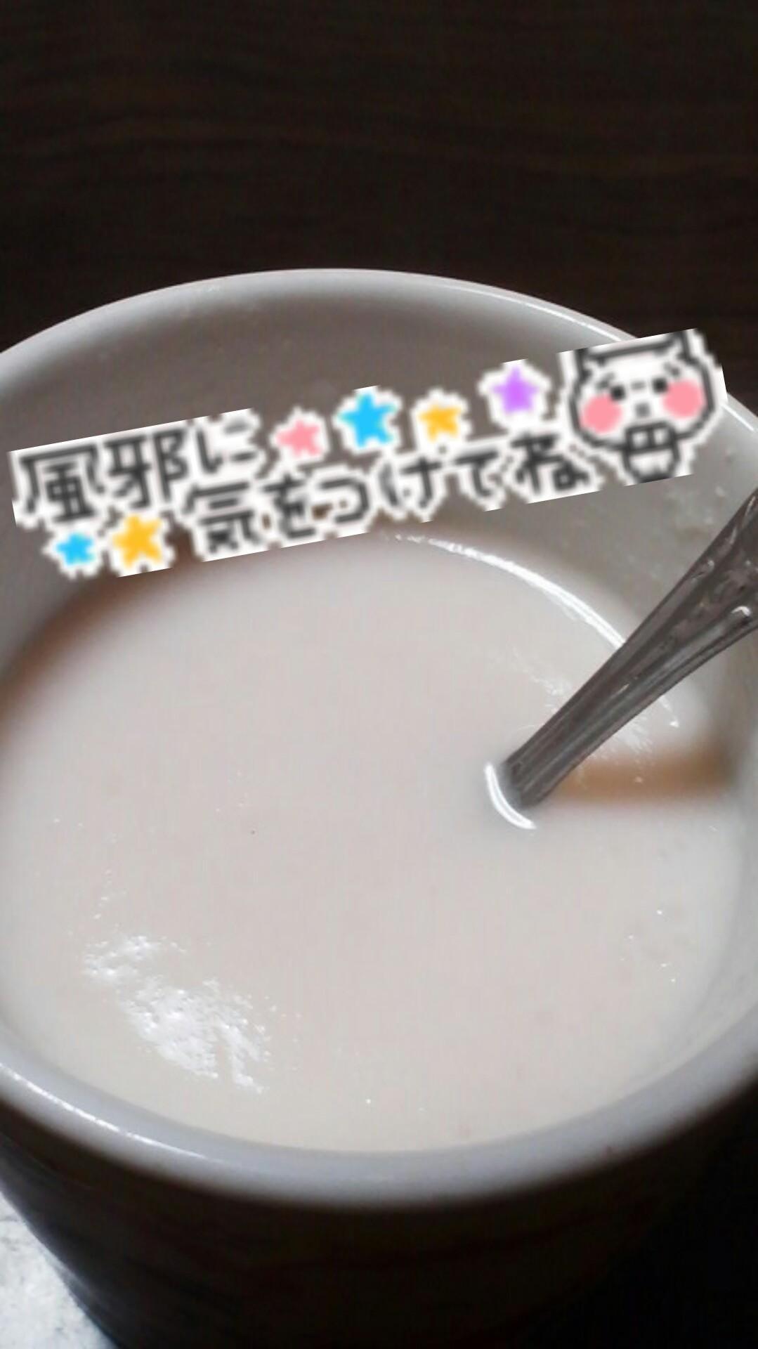 「[お題]from:汗水鼻水さん」10/17(水) 20:13   りえこの写メ・風俗動画