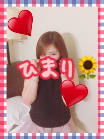 「ありがとう♡」10/17(水) 21:35 | ひまりの写メ・風俗動画