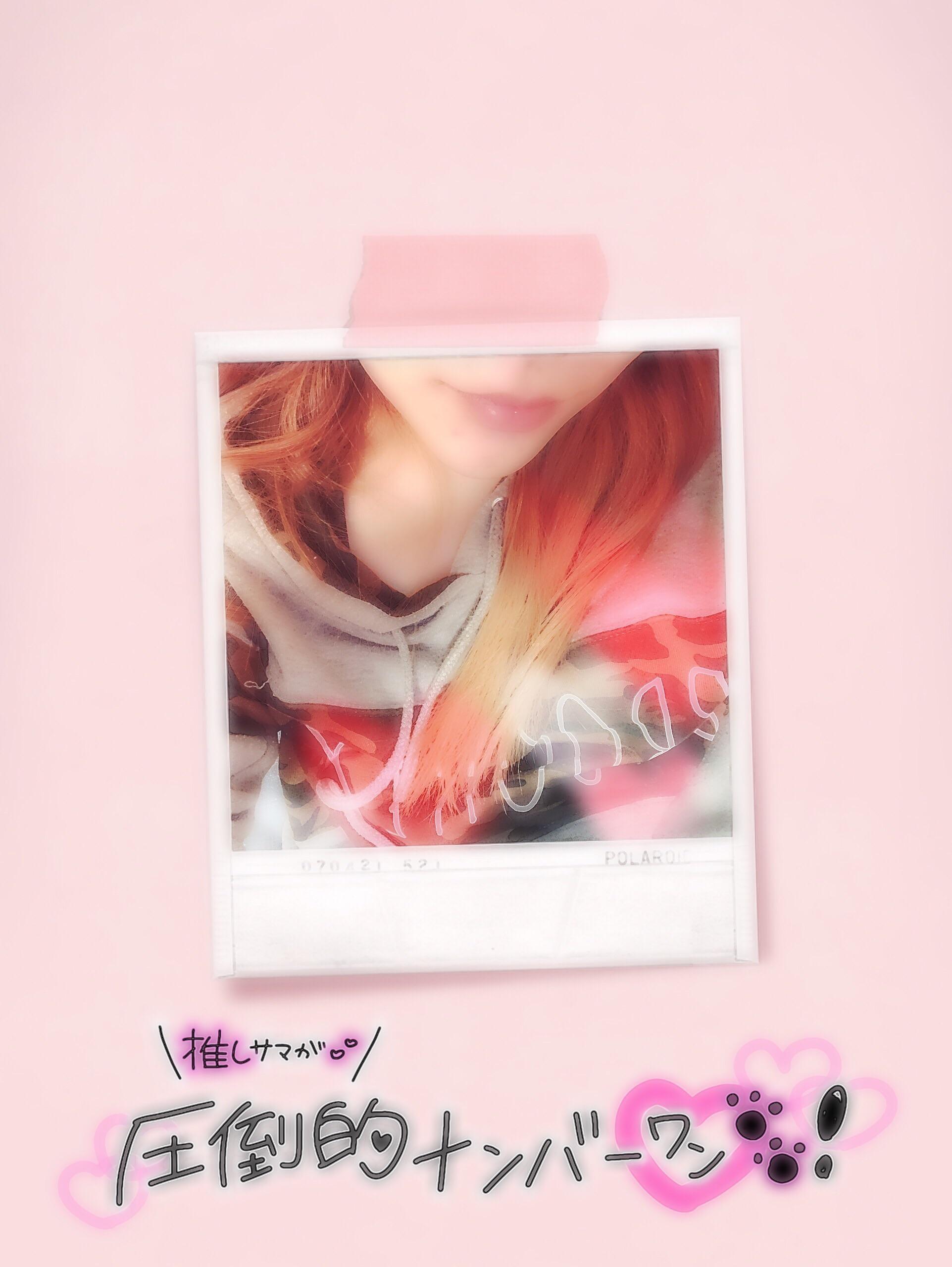 「◎ 変な ◎」10/17(水) 21:54   りんの写メ・風俗動画
