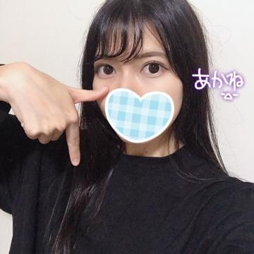 「TWICE?」10/17(水) 22:16   あかねの写メ・風俗動画