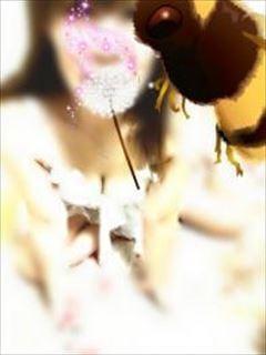「ぉ誘い頂いてぁりがとうござぃました」10/17(水) 22:37 | るなの写メ・風俗動画
