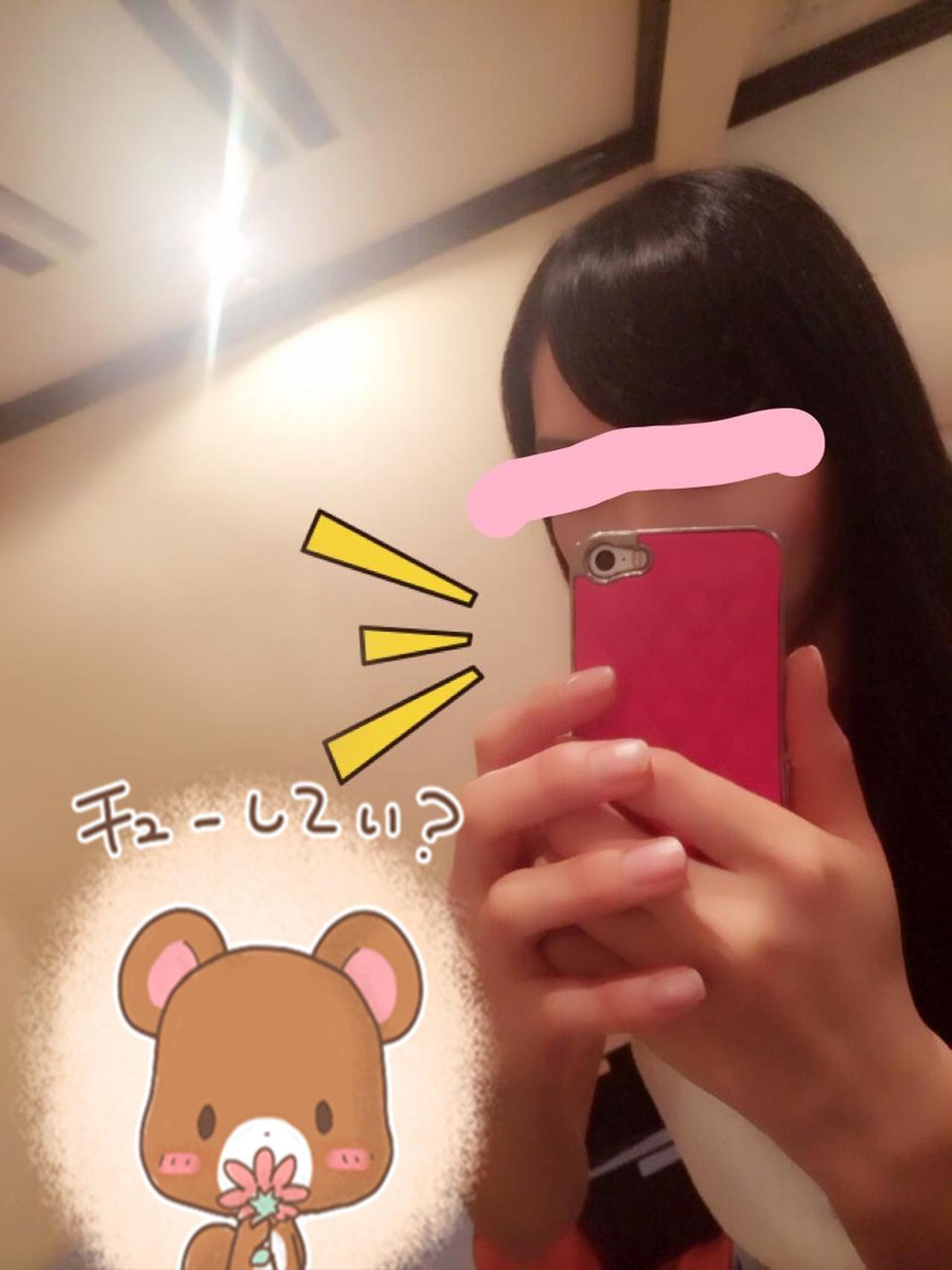 「ただいま-♡」10/17(水) 22:47   りんごの写メ・風俗動画