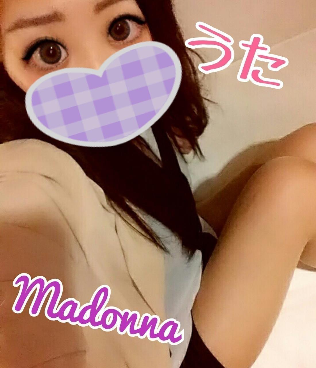 「[お題]from:6パックさん」10/17(水) 23:20   ウタの写メ・風俗動画