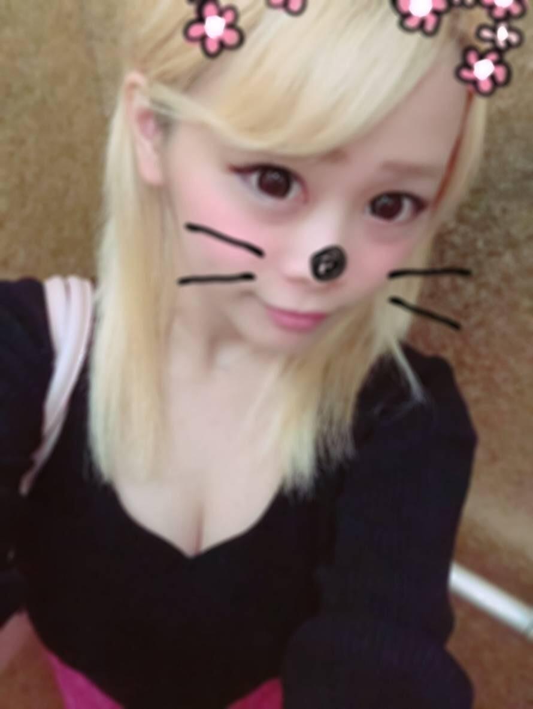 「予約のリピ様♡」10/17(水) 23:47 | ゆな※リピ率No1の美少女の写メ・風俗動画