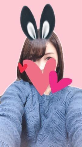 「お礼!!!」10/17(水) 23:55 | はづきの写メ・風俗動画