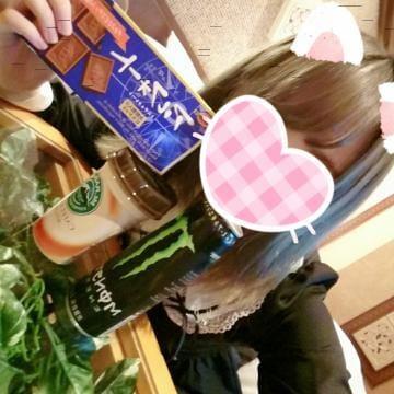 「やんちゃなKちゃんへ」10/17(水) 23:57 | ★本指名割りイベント★の写メ・風俗動画