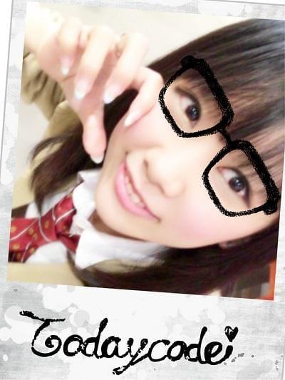 りえ「お礼♡」10/17(水) 23:58   りえの写メ・風俗動画
