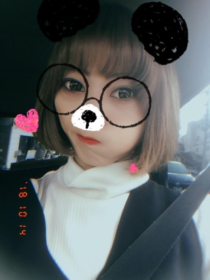 「S様ありがとうございました(^^)」10/18(木) 00:21 | 小柳津愛華の写メ・風俗動画