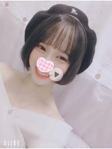 「[動画]イタズラ」10/18(木) 00:28 | つきひの写メ・風俗動画
