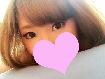 「ゆーり♡お礼」10/18(木) 00:50 | YUURIの写メ・風俗動画