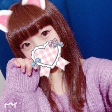 「ご自宅のお兄さん」10/18(木) 01:18 | かなの写メ・風俗動画