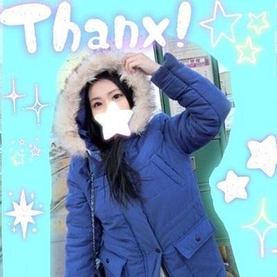 まなみ「ありがとう(*´ω`)」10/18(木) 02:51   まなみの写メ・風俗動画
