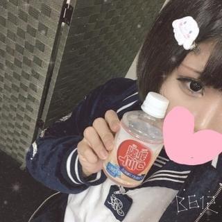 「お礼♡」10/18(木) 02:59 | ゆはの写メ・風俗動画