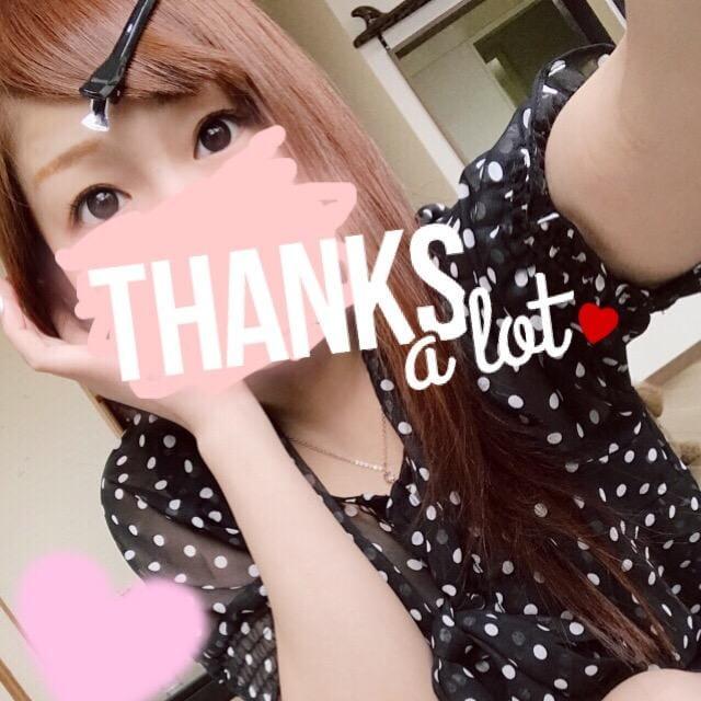 「17日のお礼です」10/18(木) 04:23   ひなたの写メ・風俗動画