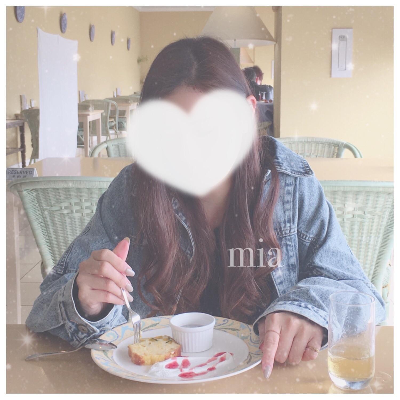 「おはようございます♡」10/18日(木) 07:29 | みあの写メ・風俗動画