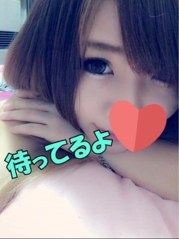 「只今事務所にぶいーんと帰ってます♡♡」10/18(木) 07:31 | くれあの写メ・風俗動画