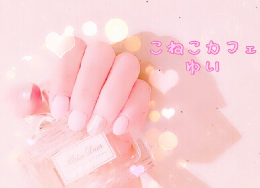 ゆい「おはようございます」10/18(木) 08:47   ゆいの写メ・風俗動画