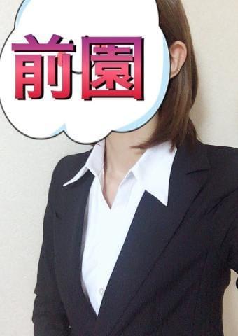 「スーツ」10/18(木) 09:05 | 前園ちあきの写メ・風俗動画