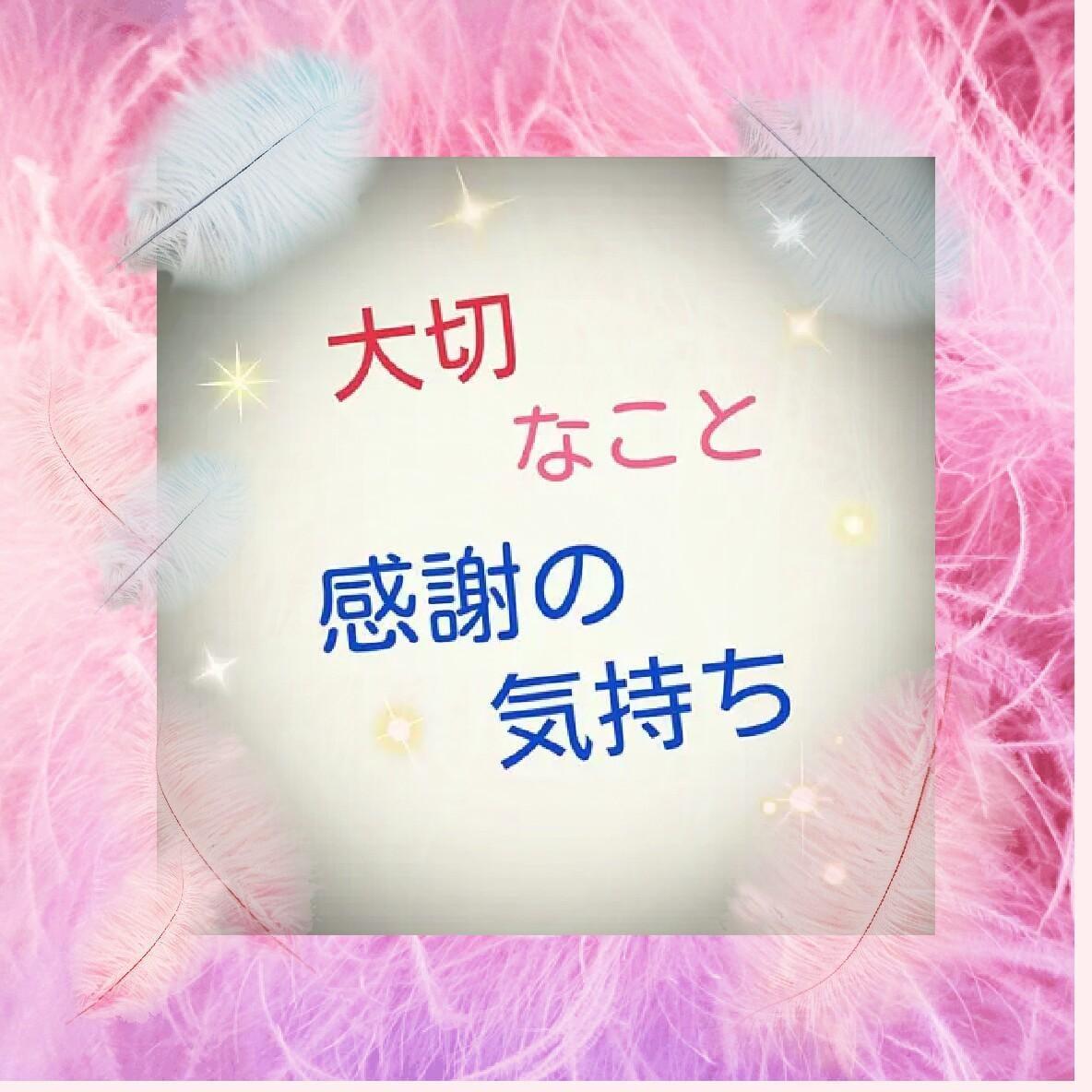 「19日熟女デー(*^▽^*)イクぅー!日?」10/18日(木) 11:25   【熟女】みつきの写メ・風俗動画