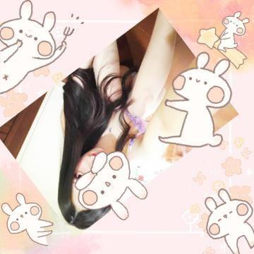 小恋路「アリガ(´ω`●)トッ♪」10/18(木) 15:56 | 小恋路の写メ・風俗動画