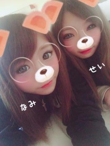 「そういえば!」10/18(木) 18:15 | 美南 なみの写メ・風俗動画